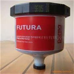 供应PERMA自动注油器