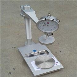 微调板式测微仪使用说明