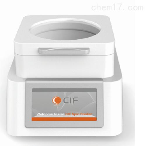 CIF-Spin Processor