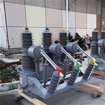 35KV柱上开关ZW32高压断路器安装和调试