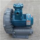 EX-G-32.2KW 防爆高压漩涡气泵