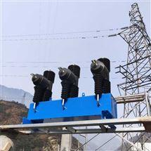 户外开关电动操作35KV真空断路器厂家