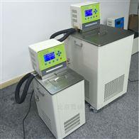 PL-01-实验室多试管 光化学反应仪