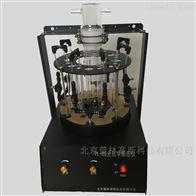 普林塞斯光化学反应仪