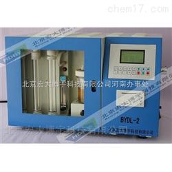 全硫含量測定儀 元素分析儀 煤質化驗儀器