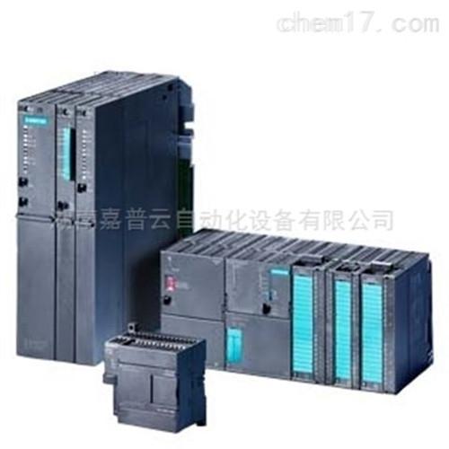 6ES73922XX000AA0西门子厂家直销PLC模块