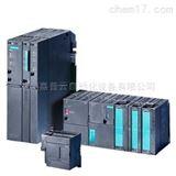 西门子S7-200模块代理商