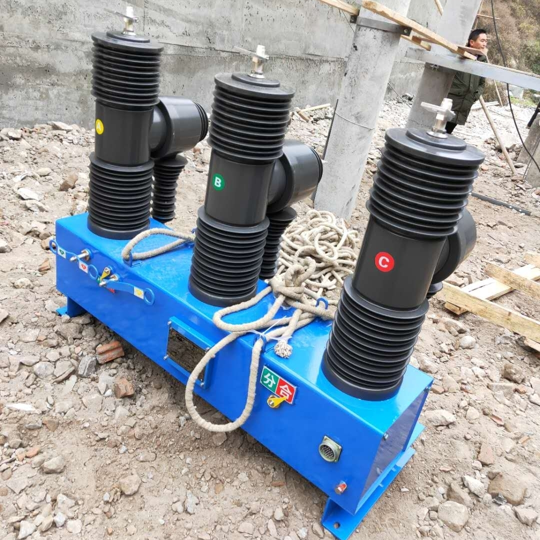 真空断路器35KV型号规格