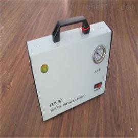 DP-01无油负压真空泵(正压可选)