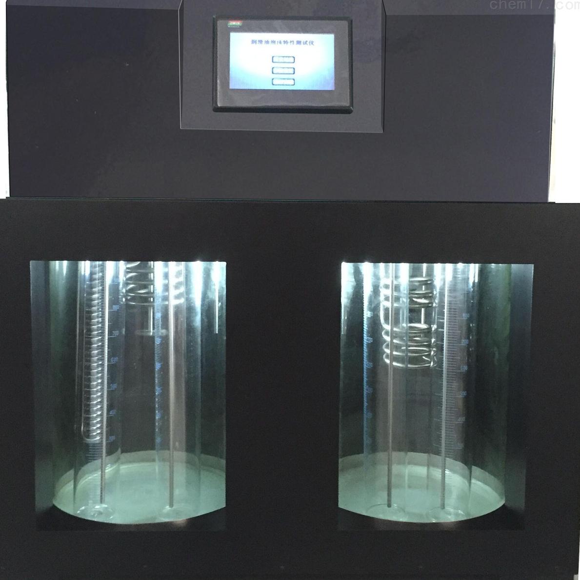 自动润滑油泡沫特性测定仪厂家