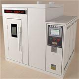 HT/GDW-010大型高低温试验箱