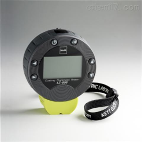 日本kett原装进口LZ-990膜厚仪