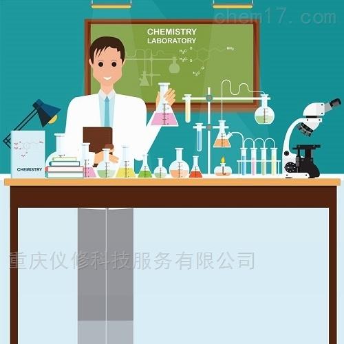 实验室仪器技术咨询服务