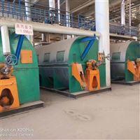 二手管束干燥机厂家