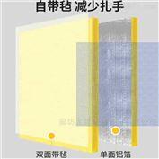 吸音隔音玻璃棉卷毡厂家耐高温棉毡