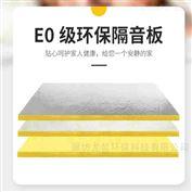 供应离心玻璃棉卷毡贴面铝箔保温棉隔音棉