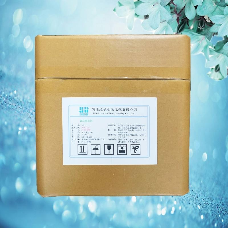 大豆肽粉生产厂家价格