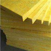 厂家供应玻璃棉卷毡保温耐热隔音棉毡
