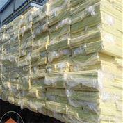 玻璃棉卷毡厂家耐高温棉价格棉毡批发