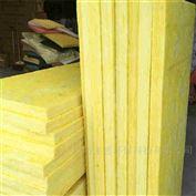 专业生产屋顶保温防火隔热铝箔玻璃棉卷毡