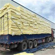 玻璃棉卷毡棉厂家供应保温棉离心棉毡