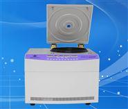 高速冷凍離心機(PCR和核酸提取專用)