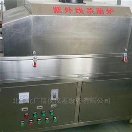 熔喷布熔融指数仪