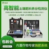FT-Q10002测土配方仪器厂家价格