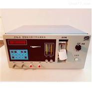ZYG-II智能冷原子熒光測汞儀 元素分析儀