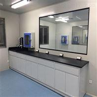 千级/万级东营理化实验室设计安装