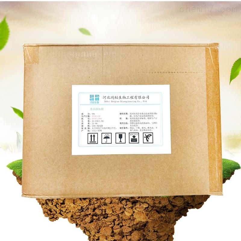 硒蛋白生产厂家价格