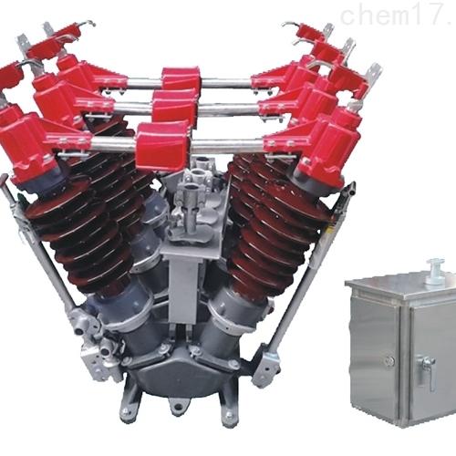 35KV高压隔离刀闸*