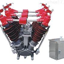 GW5-40.535KV高压隔离刀闸厂家直销