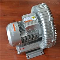 4RB漩涡气泵