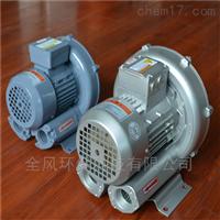 5.5KW吸热风专用耐高温高压风机