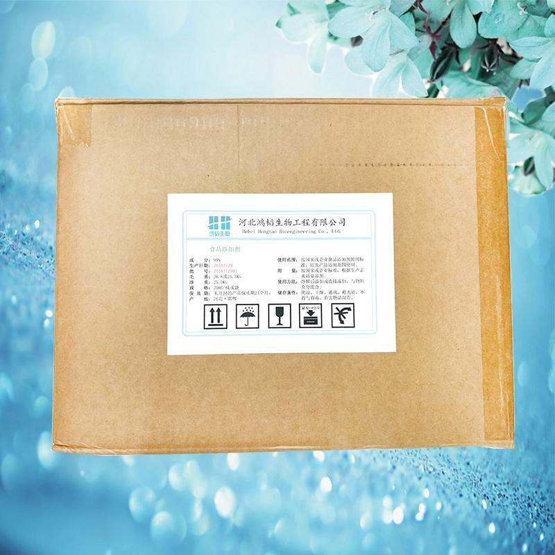 吡啶甲酸铬生产厂家价格