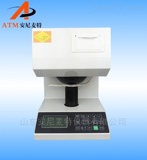 ATM白度颜色测定仪