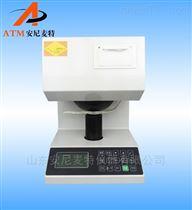 AT-BD-2ATM白度颜色测定仪