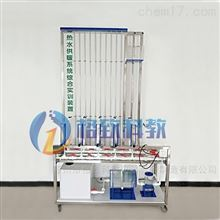 GZN002热水供暖系统综合实训装置