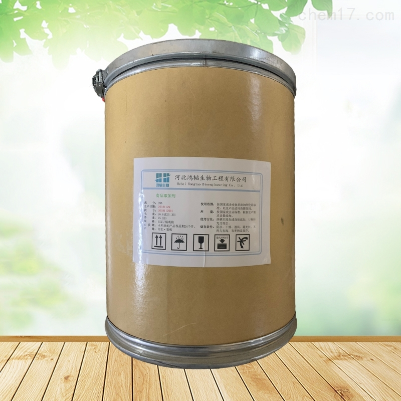柠檬酸铁铵生产厂家价格