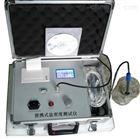 GOZ-YMC电导盐密度测试仪厂家