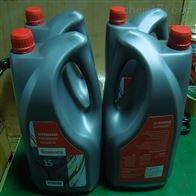 爱德华真空泵油Ultragrade 15