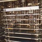 37工业二手冷冻干燥机专业出售