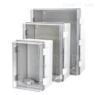 透明塑料防水搭扣箱