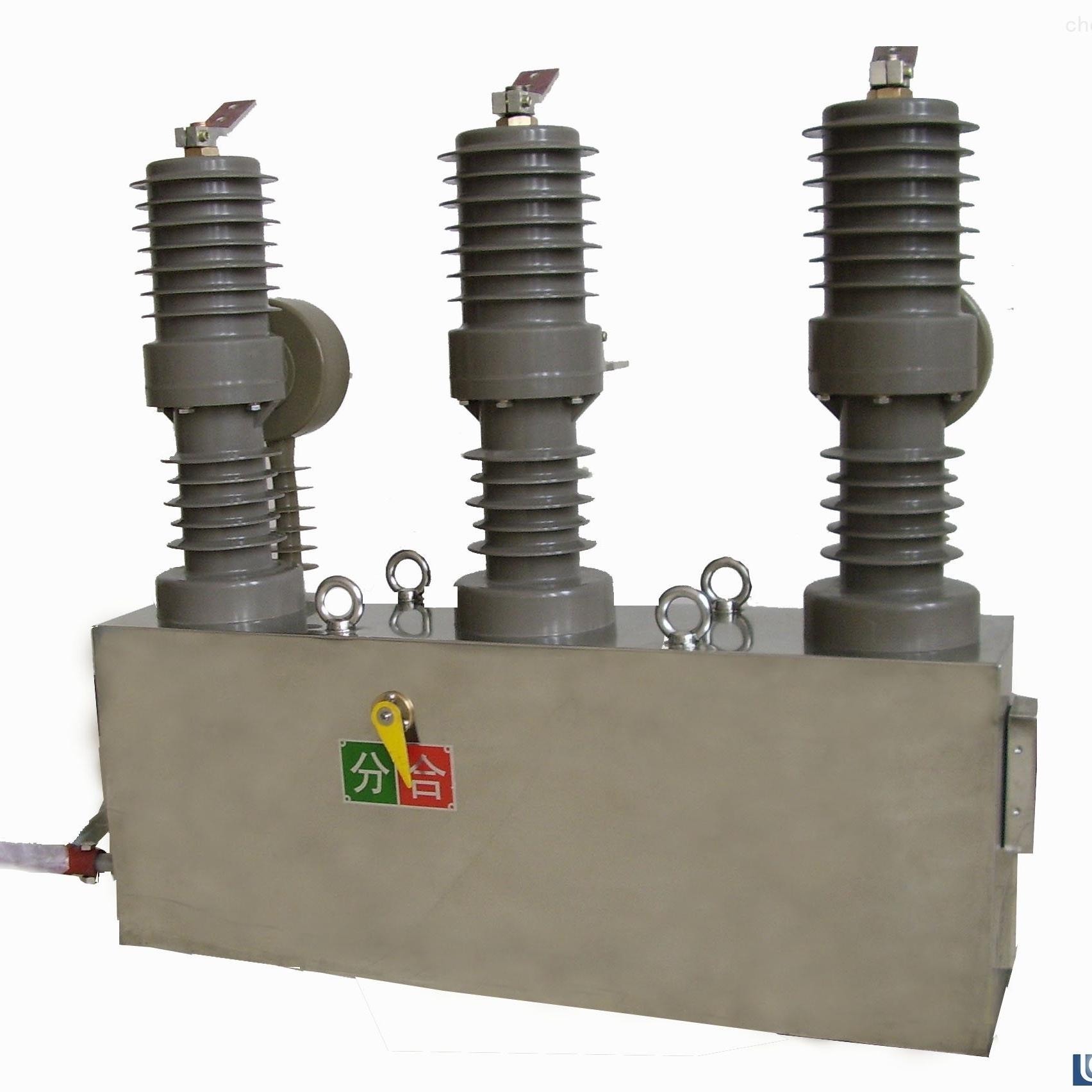 10KV高压断路器制造厂家