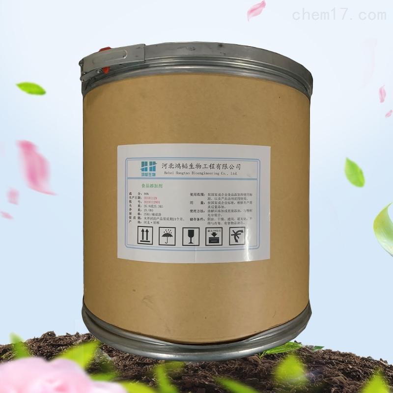 乳酸钠生产厂家价格