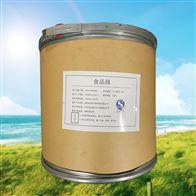 L-鸟氨酸盐酸盐厂家生产厂家