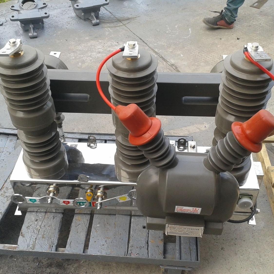 10KV真空断路器生产厂家