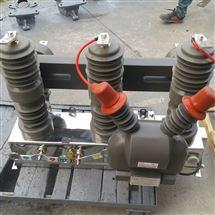 ZW3210KV真空断路器生产厂家
