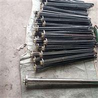 SRY2/220v-2、3kw管状式电加热器厂家